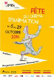 affiche-fete-animation